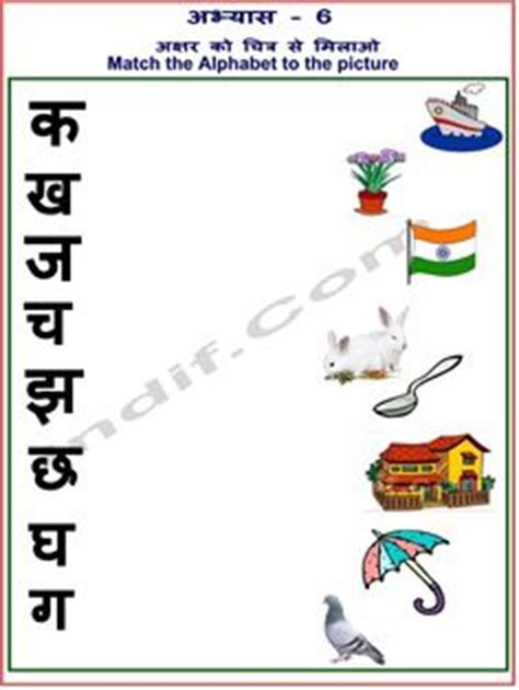 Education system in nepal essay